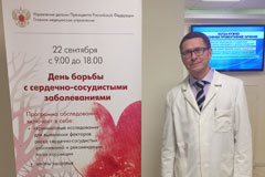 Акция «День борьбы с сердечно-сосудистыми заболеваниями»