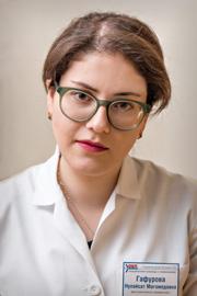 Гафурова Нупайсат Магомедовна