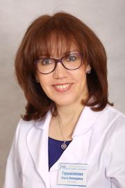 Горшколепова Ольга Леонидовна