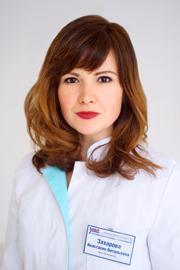 Захарова Анастастасия Витальевна
