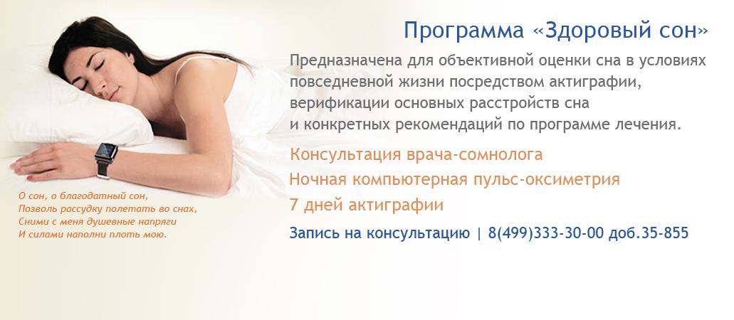 Детская стоматологическая поликлиника 1 как записаться на прием